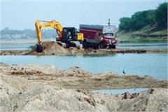 ban on sand mining from rivers in betul