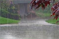 be careful there will be heavy rains in up today and tomorrow