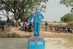 ambedkar s statue damaged in ballia