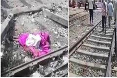hasty haste on railway gate family chicks buried in voice of train