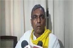 rajbar told surendra singh to be a cyclist said r
