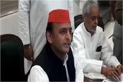 akhilesh the chief secretary of the yogi is accused of bribe in this case