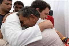 rahul will fill hunar in mandsaur today