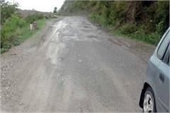 condition of roads became crispy administration unaware