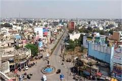 tcp act will include 16 new revenue villages of this district