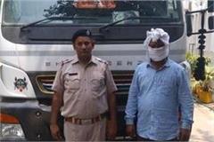 cbi soldier arrested with ganja leaf