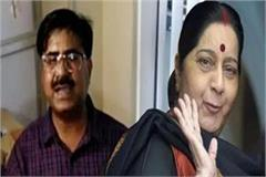rss supported by the officer said sushma swaraj not above the law