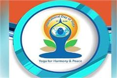 organizing marathon run in palwal on international yoga day