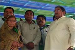 late leader suraj bhan family join inld
