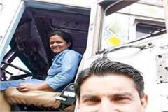 when people surprised to saw the female truck driver