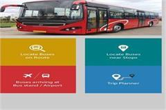 app you will be able to get to know the location of the bus