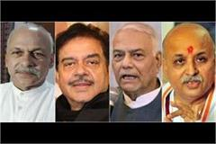 togadia yashwant sinha and shatrughan will also meet in mandsaur on june 8