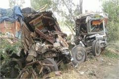 truck driver died in accident