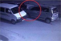 stolen near union minister house