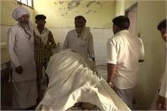 elder died in accident