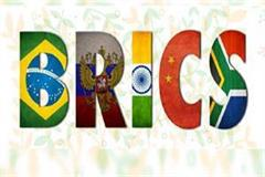 brics countries oppose the new wave of protectionism in the world
