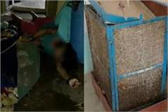 mother and daughters death in sivani