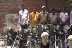 karnal police s cia forest branch caught two bike thieves