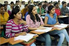 good news for poor students with 70 marks