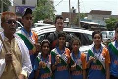 students won medal karate championship