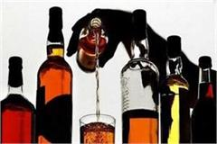 alcohol recovered quantities ground accused absconded