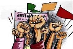 tehsildar and nayab tehsildar on mass holidays work stop