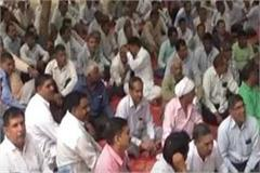 employees  union will perform on the whole of the state