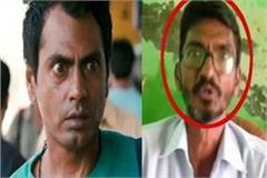 crews on actor nawazuddin s brother cyber sale will investigate the matter