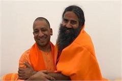 yogi sarkar minister cleared the baba ramdev patanjali food park