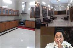 mayawati has evacuated the government bungalow w