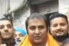 congress councilor gurdeep singh pahalwan shot dead