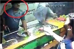 rohtak thief shot