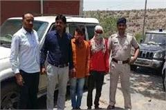 2 arrested one absconding