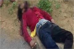 blood lying on side of road dead body with a sharp weapon