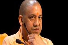 yogi created committee to strengthen prisons