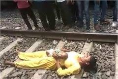 woman and child passenger train