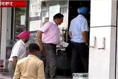 vigilance red in stationery scam case