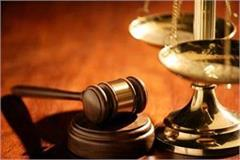 administrative tribunal solved 36 cases during the dharamshala migration