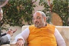 bjp pdp alliance broken after shah doval meeting