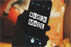 making plans blackmail police control 8 including women