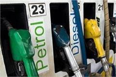 2 accused arrested for shooting petrol pump salesmen