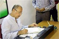 ajay singh wrote a letter to the pm