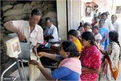 ration in the depots not reaching the time increasing hassle of consumers