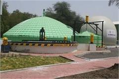 bio cng plant to be set up in indore regional park