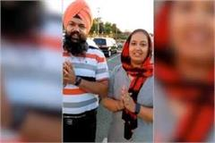 sikh couple amazing arriving from chandigarh on the car