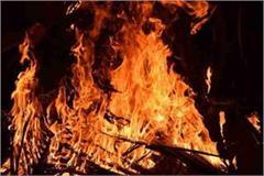 fire in bamboo warehouse