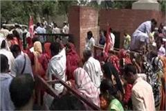 administration release jail bharo movement