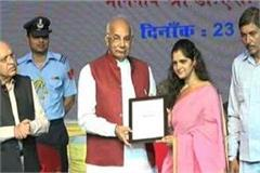 governor honoured upsc examination students