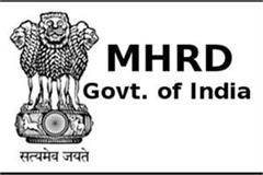 woman arrested for cheating on contract name of hrd ministry