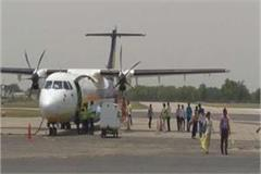 flight of nagpur indore from allahabad s bamrauli starts from today